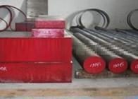 FDAC -預硬高強度熱作模具鋼