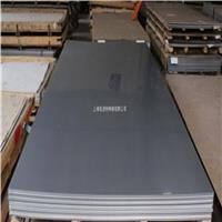 美铝7075-T651铝棒 合金铝板 7075-T651