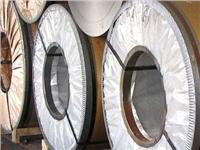 SK7日本碳素钢带 SK7碳素工具钢
