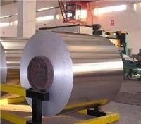 德國安鋁 Alanod 320G 卷板(320G)鏡麵鋁板價格 320G鋁材