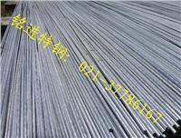 3316合金钢美国【SAE标准】3316是什么材质 3316
