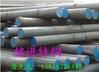 日本进口SMn433合金结构钢SMn433材料价格 SMn433