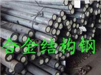 SCr440合金结构钢日标|SCr440材料密度 SCr440