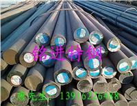 SNC815合金结构钢SNC815材料化学成分 SNC815