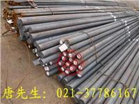 SNC631合金结构钢SNC631是什么材料 SNC631