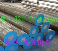 37CrNi3材料用途37CrNi3合金钢 37CrNi3钢