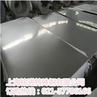 2507不銹鋼板進口價格 2507材質
