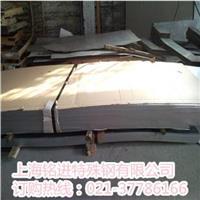 耐热合金钢15CrMo用途 合金钢密度 15CrMo