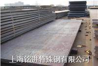 供应宝钢SA387Gr22合金钢板 SA387Gr22