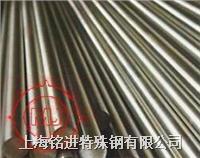 供應SA-182F22CL.1合金鋼SA182F22CL1產地 SA182F22CL1鋼