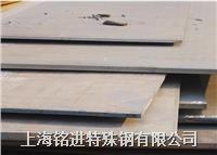 15CrMo耐熱合金板 15CrMo鋼材價格 15CrMo