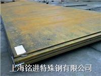 12Cr1MoV合金板 12Cr1MoV合金鋼價格 12Cr1MoV