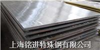 12Cr1MoV合金板 12Cr1MoV合金钢价格
