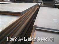 廠家直銷SA387Gr12容器板 SA387Gr12鋼板用途 SA387Gr12