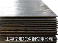 厂家直销SA387Gr12容器板 SA387Gr12钢板用途