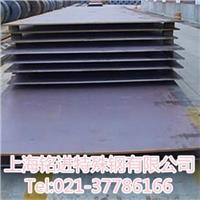 35SiMn合金鋼板價格 35SiMn