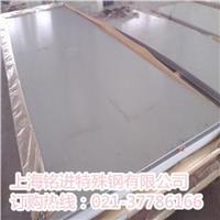 ALUMEC鋁板價格 ALUMEC性能 ALUMEC成分