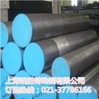 CPM REX T15化學成分 高速鋼價格 CPM REX T15