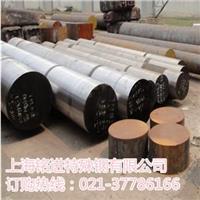 W12Mo3Cr4V3N超硬高速鋼性能 化學成分 W12Mo3Cr4V3N