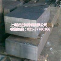 Cr2Mn2SiWMoV模具钢材硬度 价格 Cr2Mn2SiWMoV