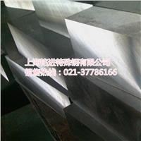 6W6Mo5Cr4V模具钢用途 6W6Mo5Cr4V价格 6W6Mo5Cr4V