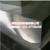 4XB2C模具钢用途 4XB2C化学成分 4XB2C