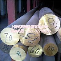 ZCuZn38Mn2Pb2鑄造銅合金價格 ZCuZn38Mn2Pb2
