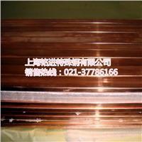 C1100P紅銅板、紅銅棒 C1100P密度 C1100P