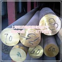 C62300鋁青銅棒廠家 C62300價格 C62300