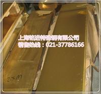ZCuZn38鑄造銅合金 ZCuZn38銅棒化學成分 ZCuZn38