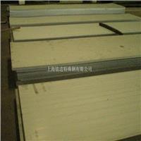 ZCuAl10Fe3Mn2鑄造銅合金 ZCuAl10Fe3Mn2銅棒價格 ZCuAl10Fe3Mn2