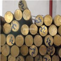 ZCuPb15Sn8鑄造銅合金棒 ZCuPb15Sn8硬度