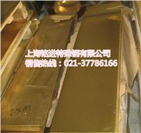 ZCuSn10Pb5錫青銅棒、板價格 ZCuSn10Pb5用途