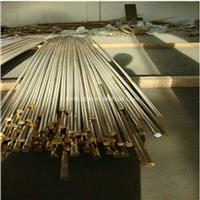 HAl66-6-3-2鋁黃銅棒價格_HAl66-6-3-2化學成分
