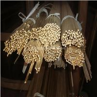 HMn55-3-1锰黄铜棒价格,HMn55-3-1铜板硬度 HMn55-3-1