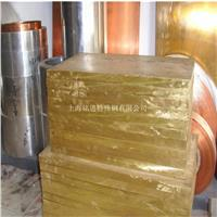 HMn55-3-1錳黃銅棒價格,HMn55-3-1銅板硬度