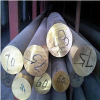 HMn57-3-1錳黃銅板價格 HMn57-3-1銅棒成分 HMn57-3-1