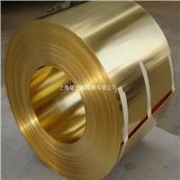 H68A黃銅棒化學成分 H68A硬度及價格