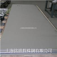 W.Nr.2.4610高溫合金鋼板價格 W.Nr.2.4610