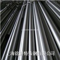 UNS N08811高溫合金鋼板廠家 N08811