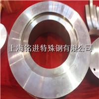 红冲模具钢HQ-39价格、板材现货