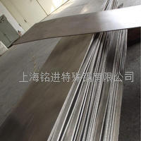 特殊Alloy R-405(Ni-Cu)合金钢 用途 Alloy R-405(Ni-Cu)