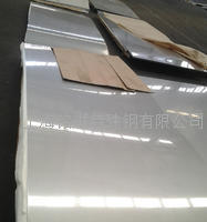 S40903不鏽鋼板庫存--S40903現貨谘詢 S40903鋼