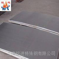 X19CrMo121不鏽鋼圓鋼、X19CrMo121化學成分