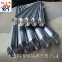 上海銘進X39Cr13不鏽鋼棒 X39Cr13板材現貨 X39Cr13鋼