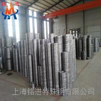 進口SAF2507雙相不鏽鋼板 SAF2507鍛件圓鋼