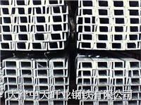 热镀锌槽钢 100*48*5.3