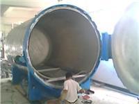 智能控温/控湿方型蒸化机