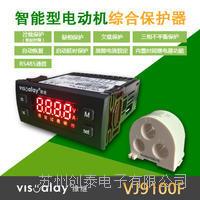 數字式熱繼電器(三相不平衡保護器) VJ9100F