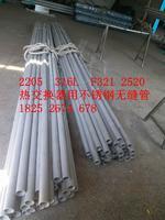 304L不銹鋼無縫鋼管 304L電廠用不銹鋼無縫管